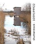 wildlife watcher hide on the... | Shutterstock . vector #1059199922