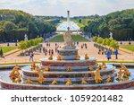 Versailles  France   July  06...