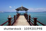 a coast pier under the clear... | Shutterstock . vector #1059201998