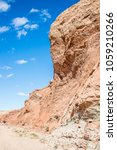 Small photo of Hiking Views of the Desert - Nevada Landscape