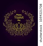 vector greetings card for a... | Shutterstock .eps vector #1059221708