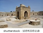 fire temple of baku  ateshgah ... | Shutterstock . vector #1059235118