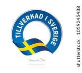 made in sweden  swedish... | Shutterstock .eps vector #1059245438