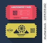 amusement park ticket card.... | Shutterstock .eps vector #1059255182