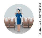 flight attendant safety... | Shutterstock .eps vector #1059280568