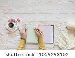 knitting with knitting needles. ... | Shutterstock . vector #1059293102