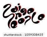 pain change people hand written ... | Shutterstock .eps vector #1059308435