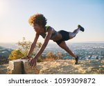 athletic young african american ... | Shutterstock . vector #1059309872