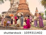 ayutthaya thailand   march 29... | Shutterstock . vector #1059311402