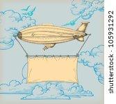 Blimp Flying Banner For Text...