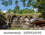 gunung kawi  temple and... | Shutterstock . vector #1059314195