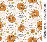 somali   cat breed collection   ... | Shutterstock .eps vector #1059320288