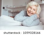 portrait of handsome... | Shutterstock . vector #1059328166