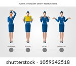 flight attendant safety... | Shutterstock .eps vector #1059342518