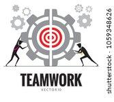 business teamwork  businessman... | Shutterstock .eps vector #1059348626