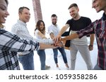 business team with hands... | Shutterstock . vector #1059358286