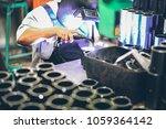 industrial worker in... | Shutterstock . vector #1059364142
