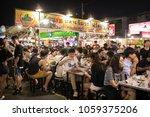 bangkok  thailand   31 march... | Shutterstock . vector #1059375206