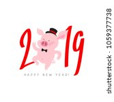 cute dancing pig in the... | Shutterstock .eps vector #1059377738