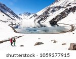 ski in chile on a sunny day... | Shutterstock . vector #1059377915