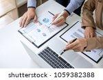 confident business leader ... | Shutterstock . vector #1059382388