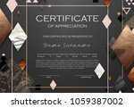 gold  rose gold  black and... | Shutterstock .eps vector #1059387002