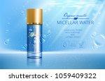design cosmetics product... | Shutterstock .eps vector #1059409322