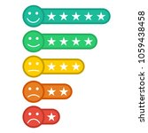 emoji with star rating.... | Shutterstock .eps vector #1059438458