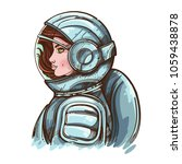 girl in a spacesuit. woman... | Shutterstock .eps vector #1059438878
