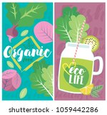 eat right motivation poster.... | Shutterstock .eps vector #1059442286
