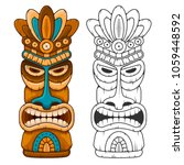 Tiki Tribal Wooden Mask....