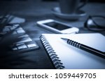 office desk table with supplies.... | Shutterstock . vector #1059449705