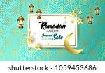 ramadan kareem  happy iftar ... | Shutterstock .eps vector #1059453686