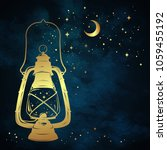 golden magic oil lantern or... | Shutterstock .eps vector #1059455192