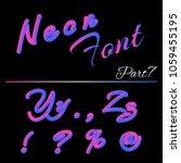 3d neon led font. liquid matte... | Shutterstock .eps vector #1059455195