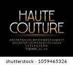 elegant golden reflective sign... | Shutterstock .eps vector #1059465326