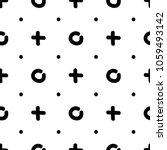 hand drawn seamless pattern.  | Shutterstock .eps vector #1059493142