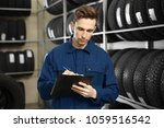 young male mechanic with... | Shutterstock . vector #1059516542