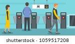 subway entrance banner... | Shutterstock .eps vector #1059517208