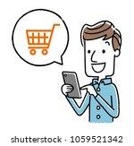 male  smartphone  internet ...   Shutterstock .eps vector #1059521342