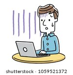 male  internet  personal... | Shutterstock .eps vector #1059521372