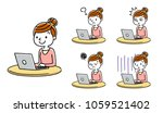 woman  personal computer ... | Shutterstock .eps vector #1059521402