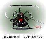 multi handed god of war. the... | Shutterstock .eps vector #1059536498