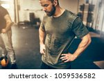 fit young man in sportswear... | Shutterstock . vector #1059536582