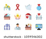 donation  gifts and other... | Shutterstock .eps vector #1059546302