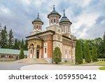 orthodox church of the sinaia... | Shutterstock . vector #1059550412