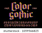 color gothic alphabet. bright... | Shutterstock .eps vector #1059566825
