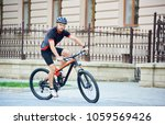 bicyclist in professional... | Shutterstock . vector #1059569426