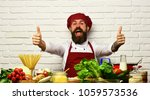 cooking process concept. man... | Shutterstock . vector #1059573536