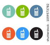 mobile set icons | Shutterstock .eps vector #1059573782